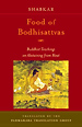 Cover of Food of Boddhisattvas